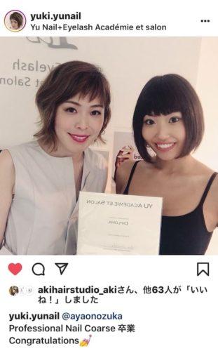 中島由紀子さん